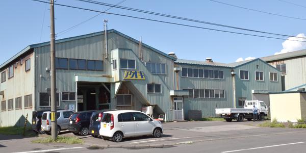 factory02